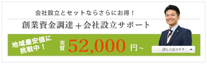 banner0003