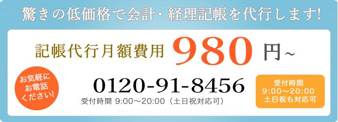 banner0006